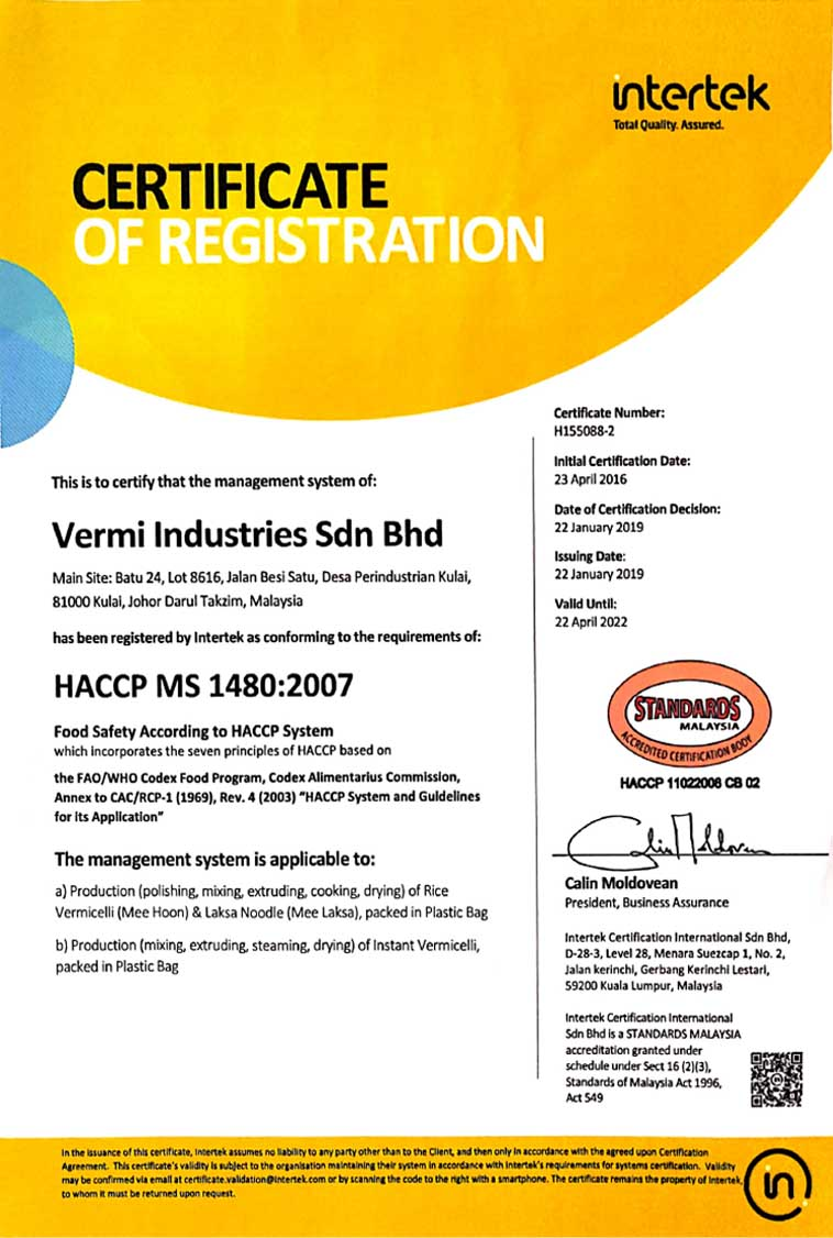 halal cert for vermicelli product